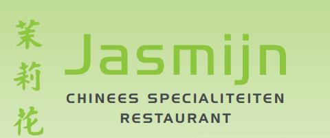 restaurant in Harderwijk